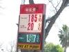 Cheapest Diesel Del Rio Texas HEB