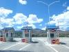 Los Alamos Security Checkpoint