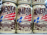Canned American Coffee at Seattle Chinese Market