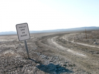 What Road? Anza Borrego Lake Bed Sign