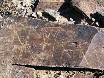 Basin and Range BLM National Monument DIY Petroglyphs