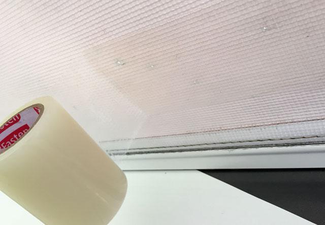 rv awning repair tape