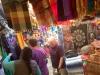 Los Algadones, Mexico Street Bazar