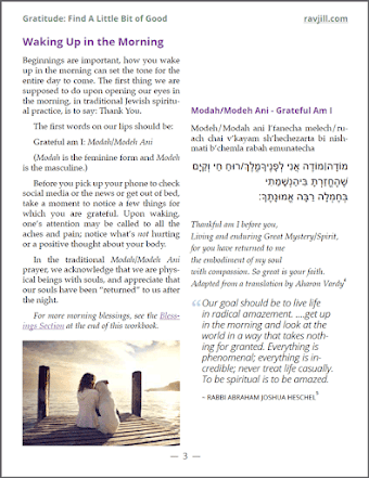 Rabbi Jill Grateful Lesson Workbook